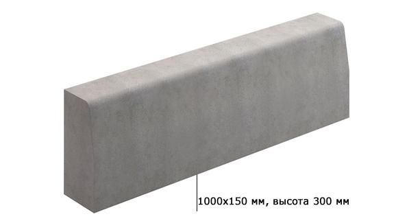 Технические характеристики: бетонный дорожный бордюр