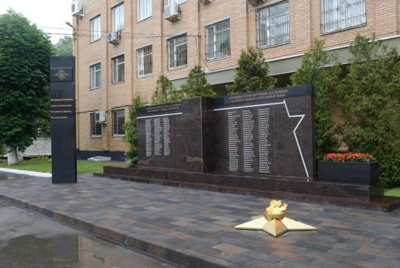 Монумент, г. Рязань