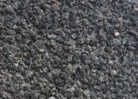 Урбан Хэви, Серия Stone Top. Цвет Sesame Black