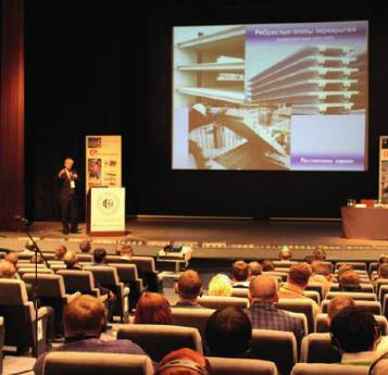 Конференция ICCBP 2015 в Дрездене.