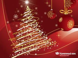 С наступающим Новым Годом 2020 и Рождеством!
