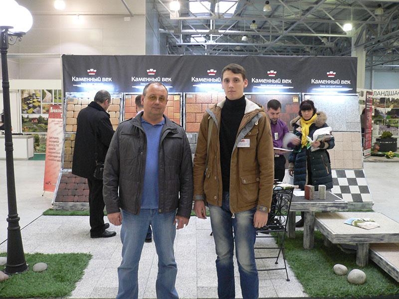 Выставка Garden Build 2015